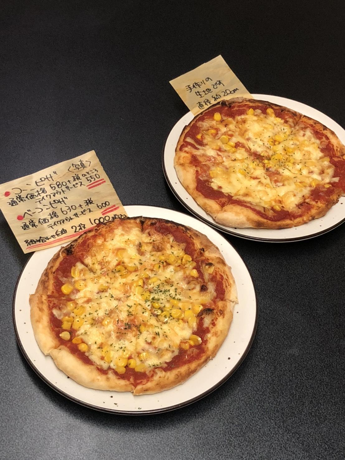 ももの木ピザ